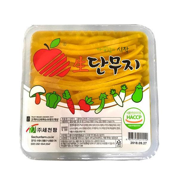 세천팜 마약김밥 단무지 8mm 2.8kg x 1팩 상품이미지
