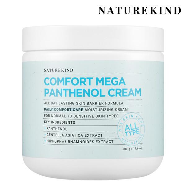 판테놀 5% 크림 500g 대용량/피부장벽강화+수분+보습 상품이미지