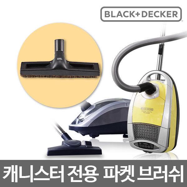 블랙앤데커 캐니스터 VM2236 전용 파켓 브러쉬 상품이미지