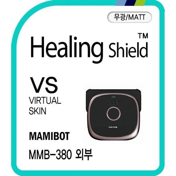 마미봇 청소기 MMB-380 외부보호필름 세트 (각 1매) 상품이미지