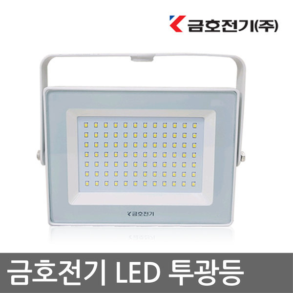 금호(LED사각투광등30w)LED투광기 공장등 간판등 조명 상품이미지