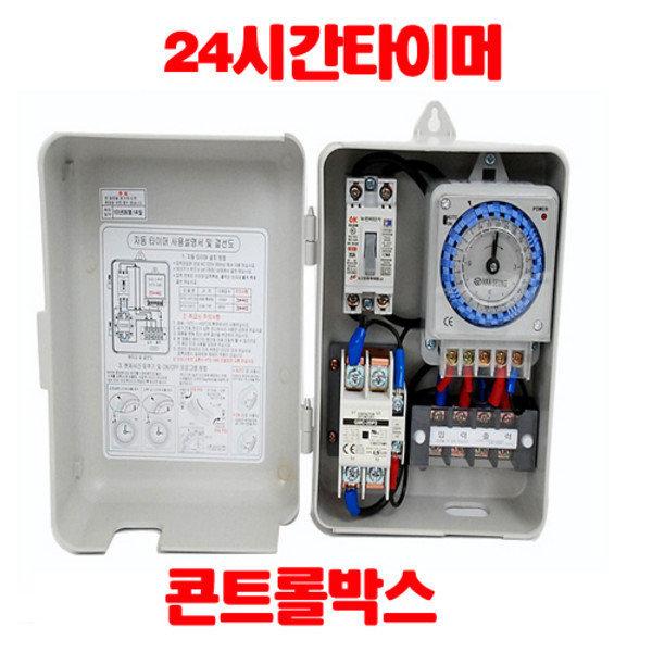 119존/아날로그복합타이머/전등용20A30A/콘트롤박스/2 상품이미지