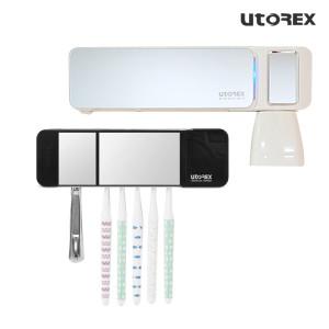 [유토렉스]유토렉스 헤드형 칫솔살균기 블랙 UTC-5400B