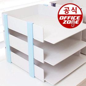 카파맥스 43300 데코 트레이 3단 민트 서류 정리 보관