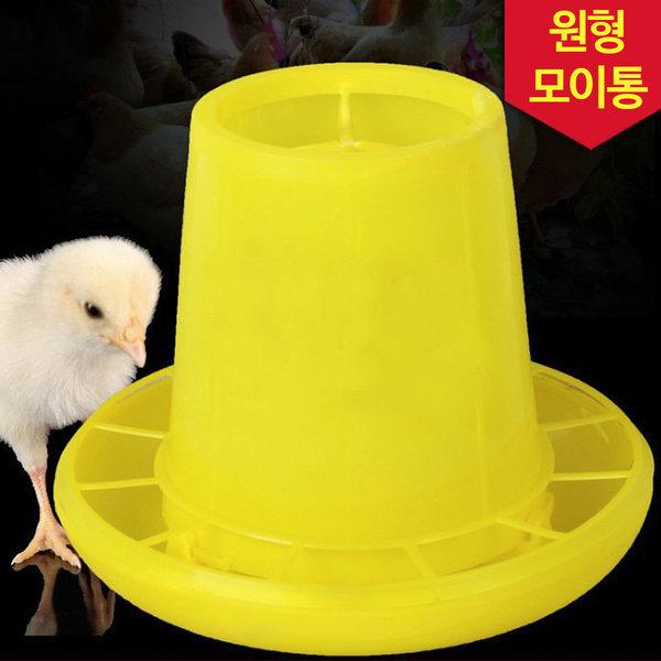 닭 병아리 원형 모이통 1.5kg 자동 사료통 양계장 상품이미지