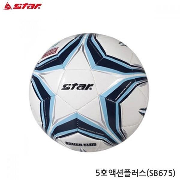 스타스포츠 축구공 액션플러스 5호 SB675P 상품이미지