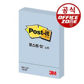 3M 포스트잇 656 100매입 블루 노트 메모 접착식