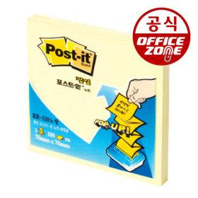 3M 포스트잇 팝업리필 KR-330 노랑 접착식 메모지