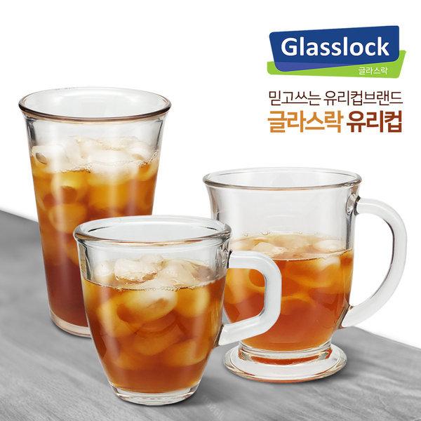 글라스락 내열강화유리컵 알뜰가격 기획전 상품이미지