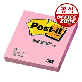 3M 포스트잇 노트 654 (100매입) 핑크 메모지 접착식
