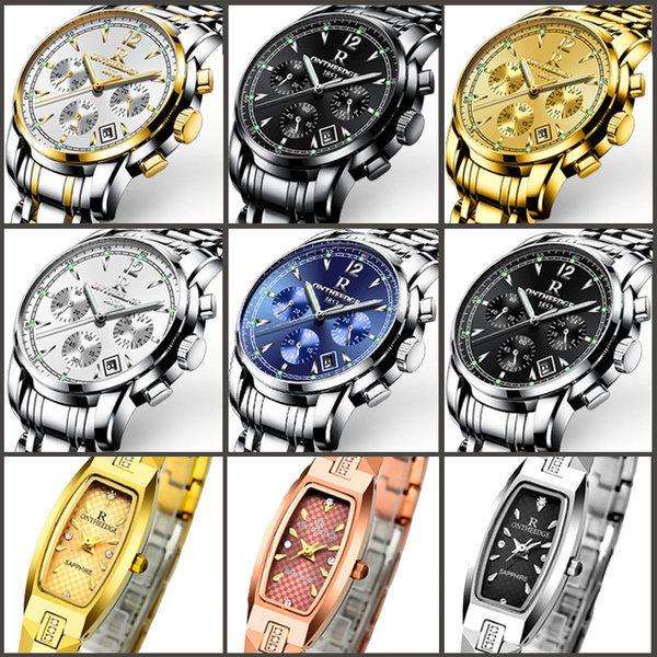 남여고급손목시계 남자여자시계 강화방수메탈시계 상품이미지