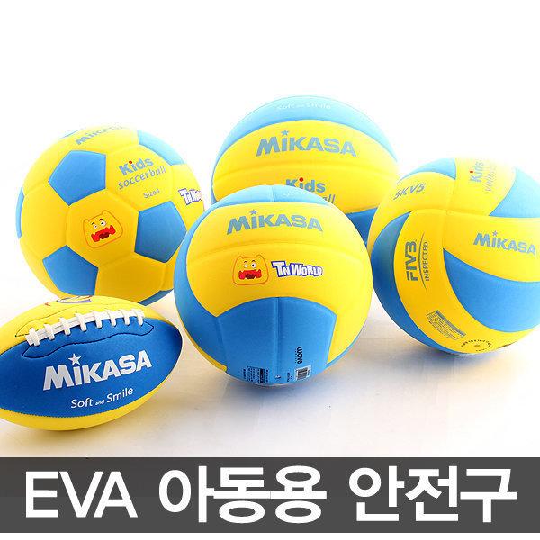 EVA아동용안전구 농구공 배구공 피구공 럭비공 축구공 상품이미지