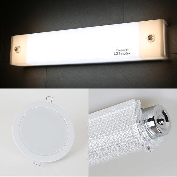 LED 욕실등 전등 주방등 직부등 조명 화장실 등 기구 상품이미지
