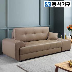 모던 디자인 3인용소파+스툴 세트 DF902205