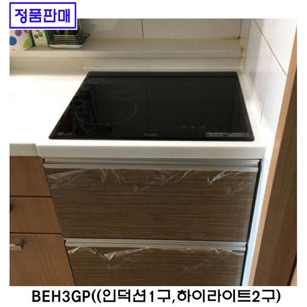 LG직영 BEH3GP 전기레인지 인덕션 하이라이트 정품 상품이미지
