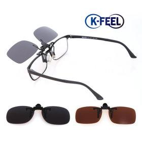 K-FEEL 편광 클립 선글라스 클립온 썬글라스 패션 1001