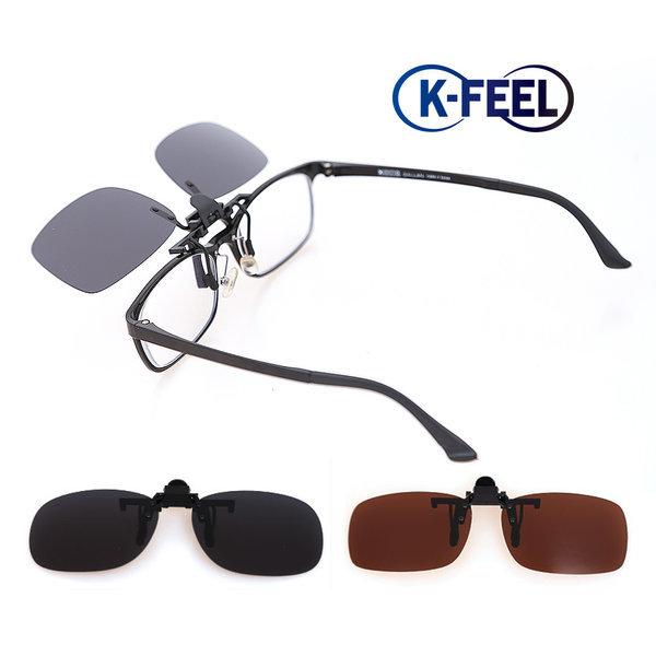 K-FEEL 편광 클립 선글라스 클립온 썬글라스 패션 1001 상품이미지