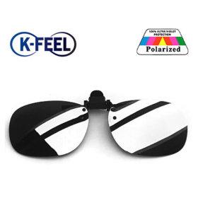 K-FEEL 편광 클립 선글라스 미러 썬글라스 실버 1001