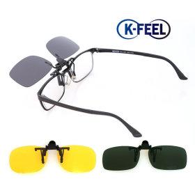 K-FEEL 안경위 착용 편광 클립 선글라스 클립온 870