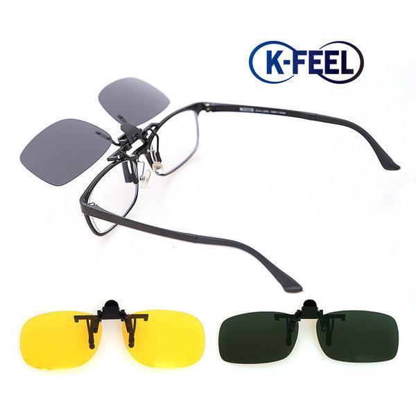 K-FEEL 안경위 착용 편광 클립 선글라스 클립온 870 상품이미지