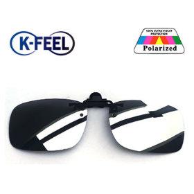 K-FEEL 안경위 착용 클립 선글라스 선그라스 실버 870