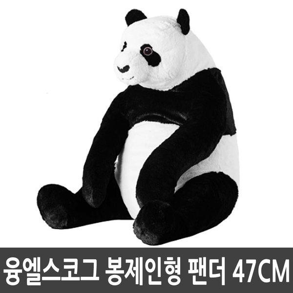 이케아 DJUNGELSKOG 융엘스코그 봉제인형 팬더 47cm 상품이미지
