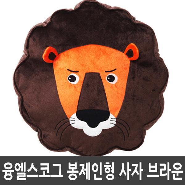 이케아 DJUNGELSKOG 융엘스코그 봉제인형 사자 39cm 상품이미지