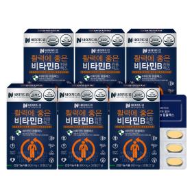 활력에 좋은 비타민B 컴플렉스 5박스(총 5개월분)