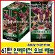 유희왕카드/부스터팩/61탄 인베이전 오브 베놈/베놈