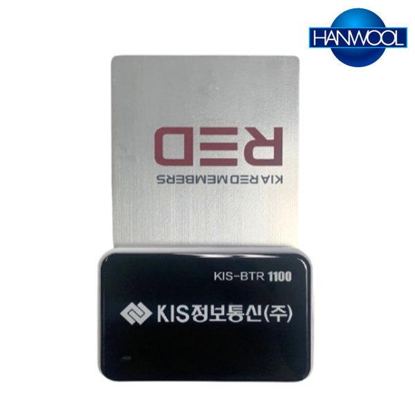 최신형 스마트폰카드단말기 BTR1000 무선카드단말기 상품이미지