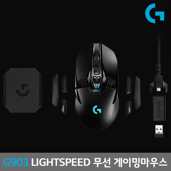 로지텍 G903 LIGHTSPEED 무선  -A/S 2년 정품당일발송 상품이미지