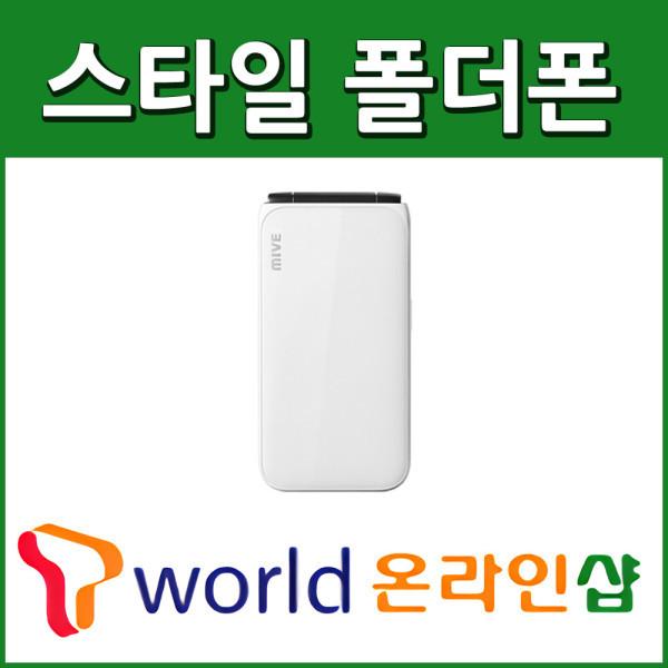 SKT 기기변경 번호이동 아이폰11/11pro max 사은품 상품이미지