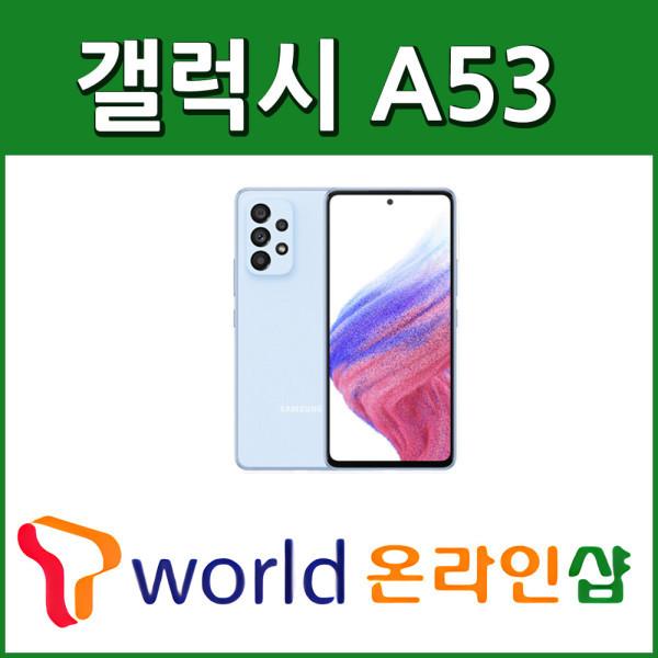 SKT 기기변경 갤럭시와이드4 SM-A205S 사은품증정 상품이미지