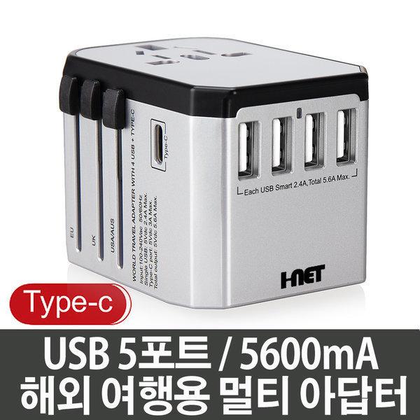 JY-305P 해외용 멀티아답터 5.6A USB5포트+고급케이스 상품이미지
