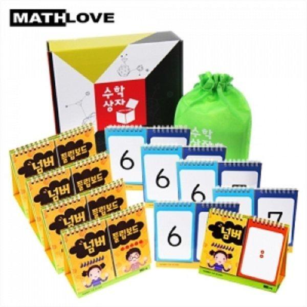 (수학사랑)(수학상자)넘버플립보드(00~99) 상품이미지