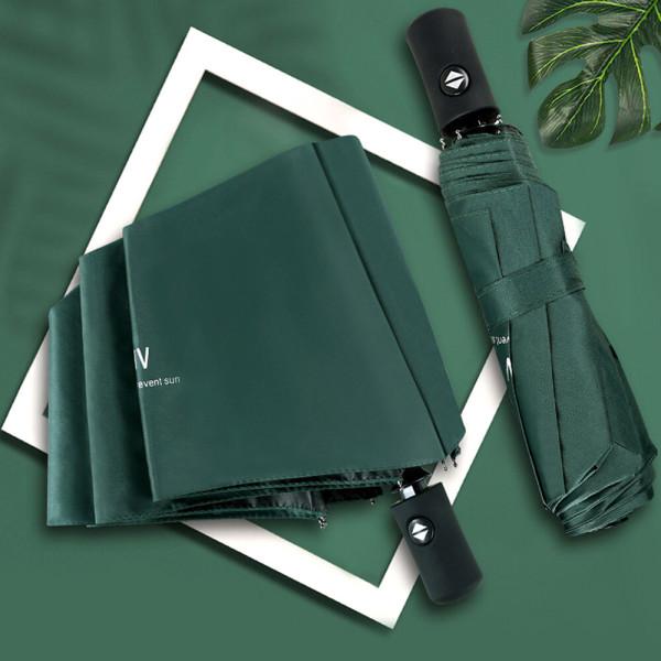 자외선 차단 암막 3단 양산 양우산 우양산 모음전 상품이미지
