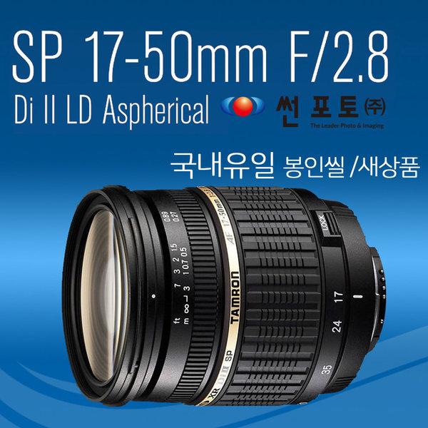 썬포토 정품 탐론 SP AF 17-50mm F2.8 A16 니콘용 상품이미지