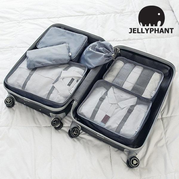젤리펀트 캐리어 여행용 파우치 6종 세트 상품이미지