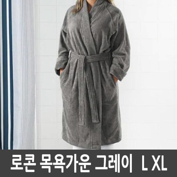 이케아 ROCKAN 로콘 목욕가운 그레이 L XL 상품이미지