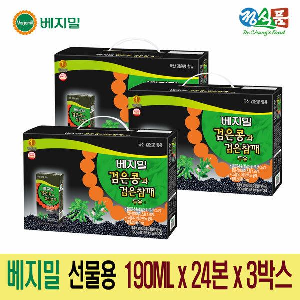 (현대Hmall) 정식품  베지밀 검은콩과 검은참깨 190mlx72팩 상품이미지