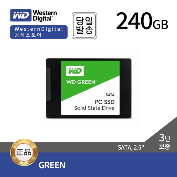 WD Green SSD 240GB SSD하드 {정품판매점} ES 상품이미지