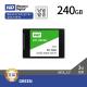 WD Green SSD 240GB SSD하드 {정품판매점} ES