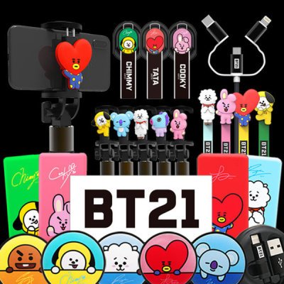 BT21 Goods Bluetooth selfie stick charging cable power bank