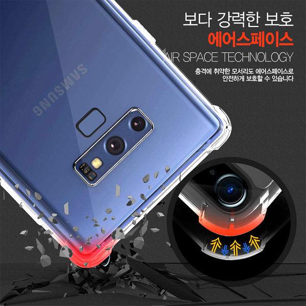 LG G7 / G7플러스 투명 젤리 하드 범퍼 핸드폰 케이스 상품이미지