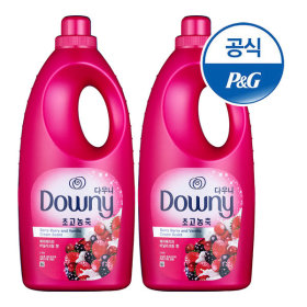 Highly Concentrated/Fabric Softener/Downy/2L