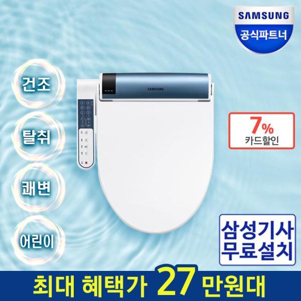 공식 HS 디지털비데 SBD-KAB935BC 전국무료배송 상품이미지