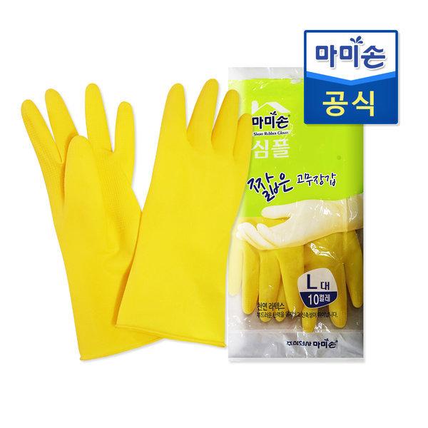 마미손 짧은 고무장갑 소형 10켤레 옐로우/라텍스/김장 상품이미지