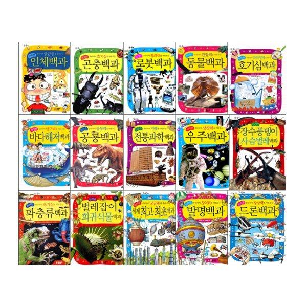 원통색연필증정/글송이 어린이 과학백과 시리즈 전 15권 세트 (전 15권) 상품이미지
