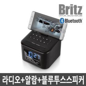 BA-C15 알람/라디오/듀얼충전/올인원/블루투스/스피커