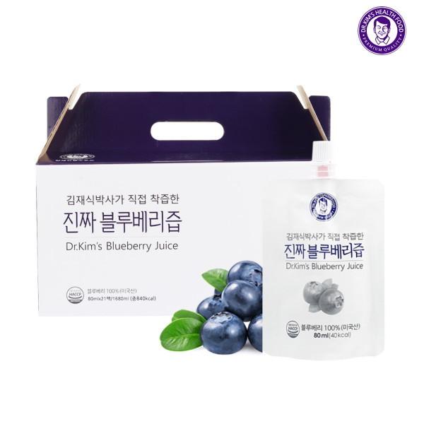 김재식헬스푸드  NFC 저온착즙 진짜블루베리즙 21팩 상품이미지